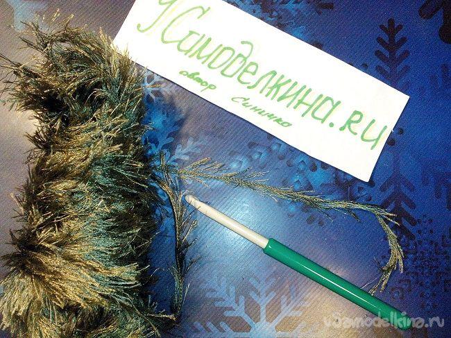 Новогодняя елочка из пряжи «травка»