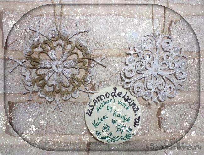 Снежинки из шпагата