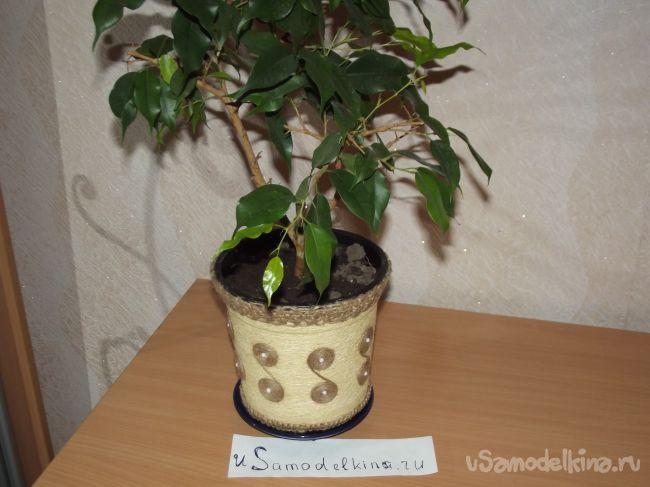 Декорируем цветочный горшок джутом и бумажным шпагатом