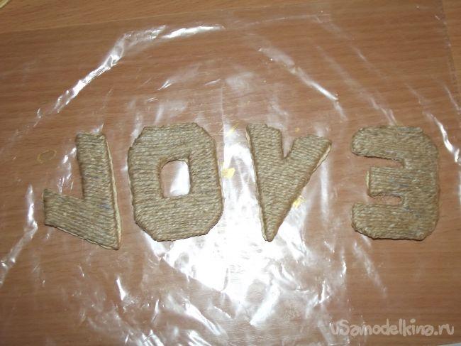 Магнитики  для любимого человечка «Love»