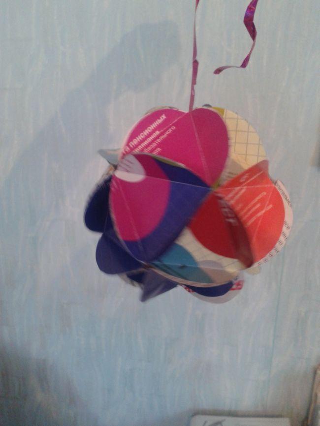 Новогодний ребристый шар