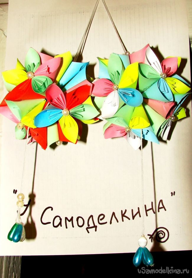 Новогодний шарик (кусудама)