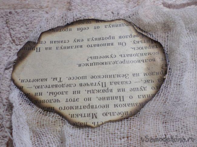 Желуди на ёлочку-мой вариант))