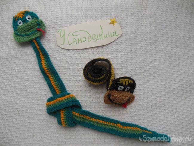 Вязаная закладка «Змейка»