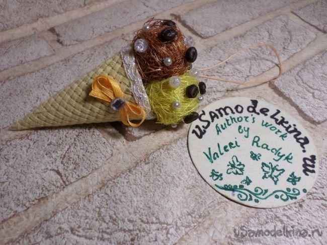 «Мороженое рожок» на ёлочку