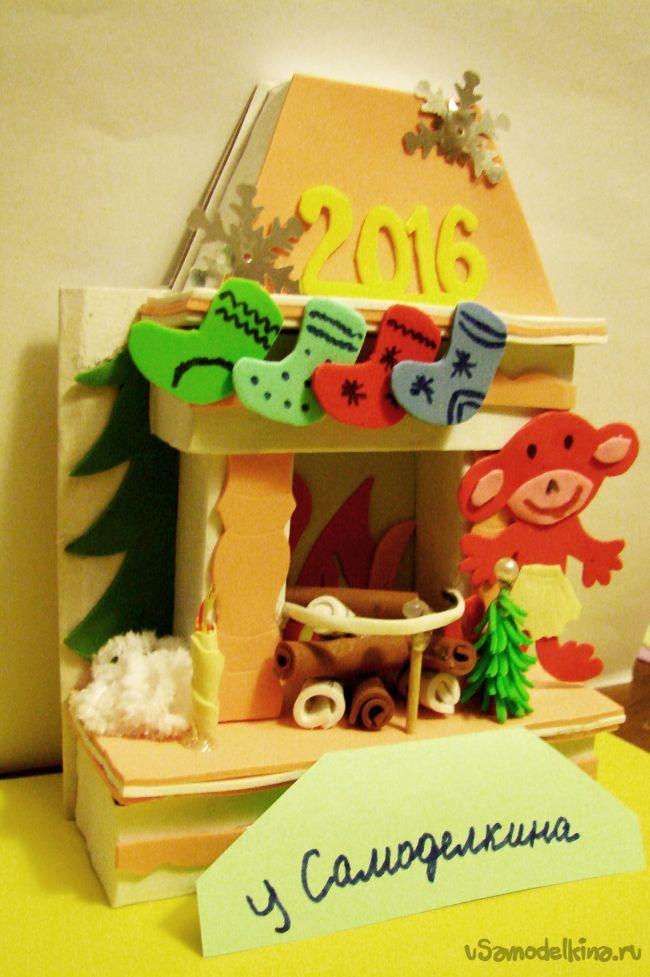 Новогодняя открытка-камин из картона и фоамирана