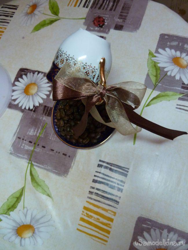 Парящая кружка с кофе