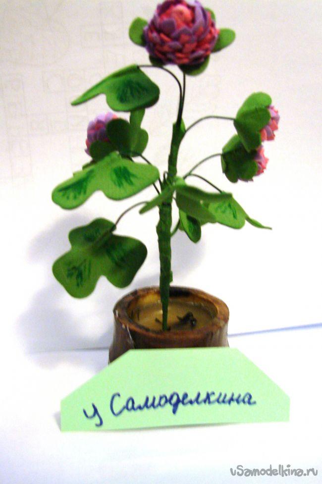 Клевер луговой из фоамирана
