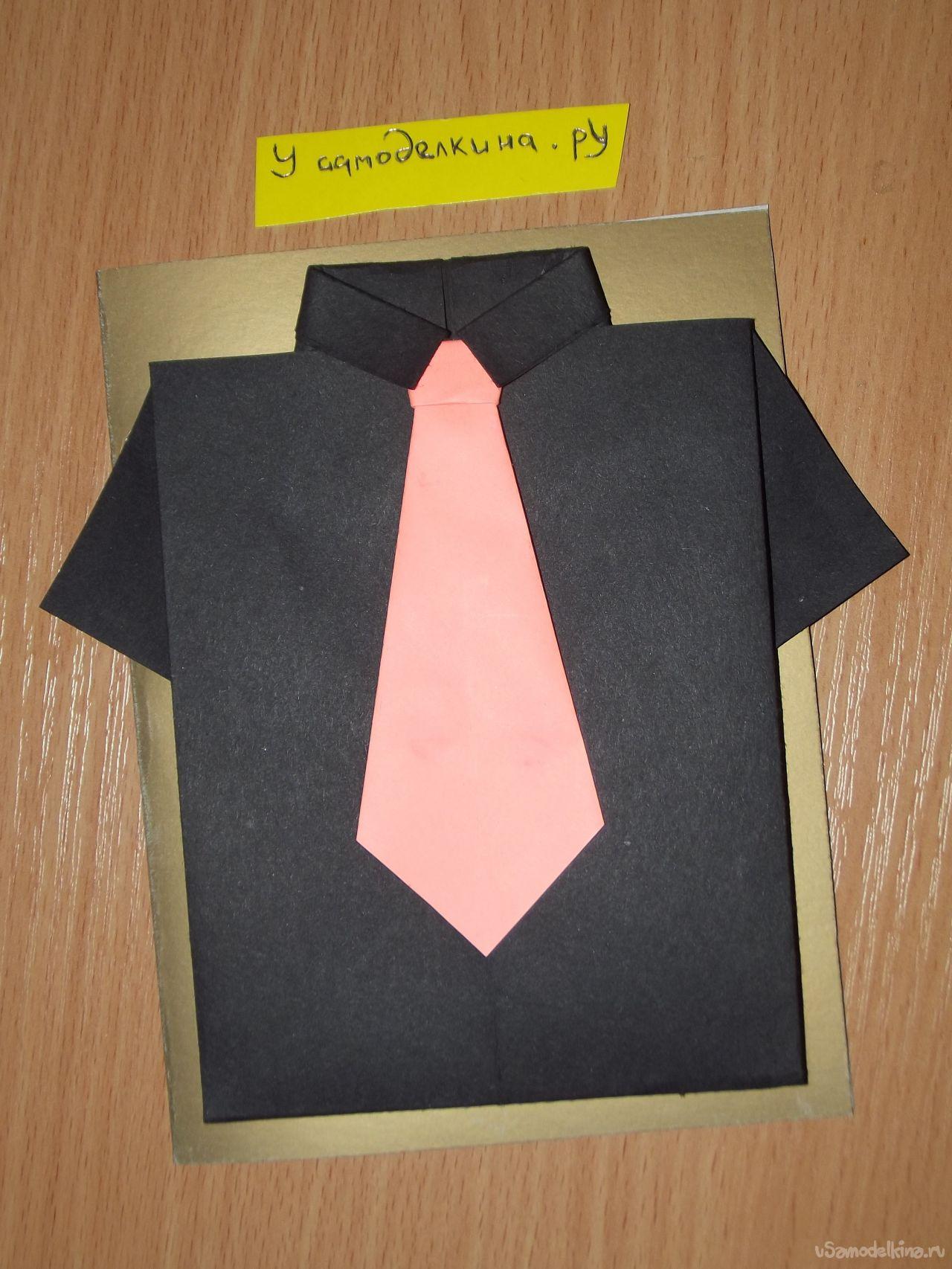 Медработникам картинки, открытки из оригами для мужчин