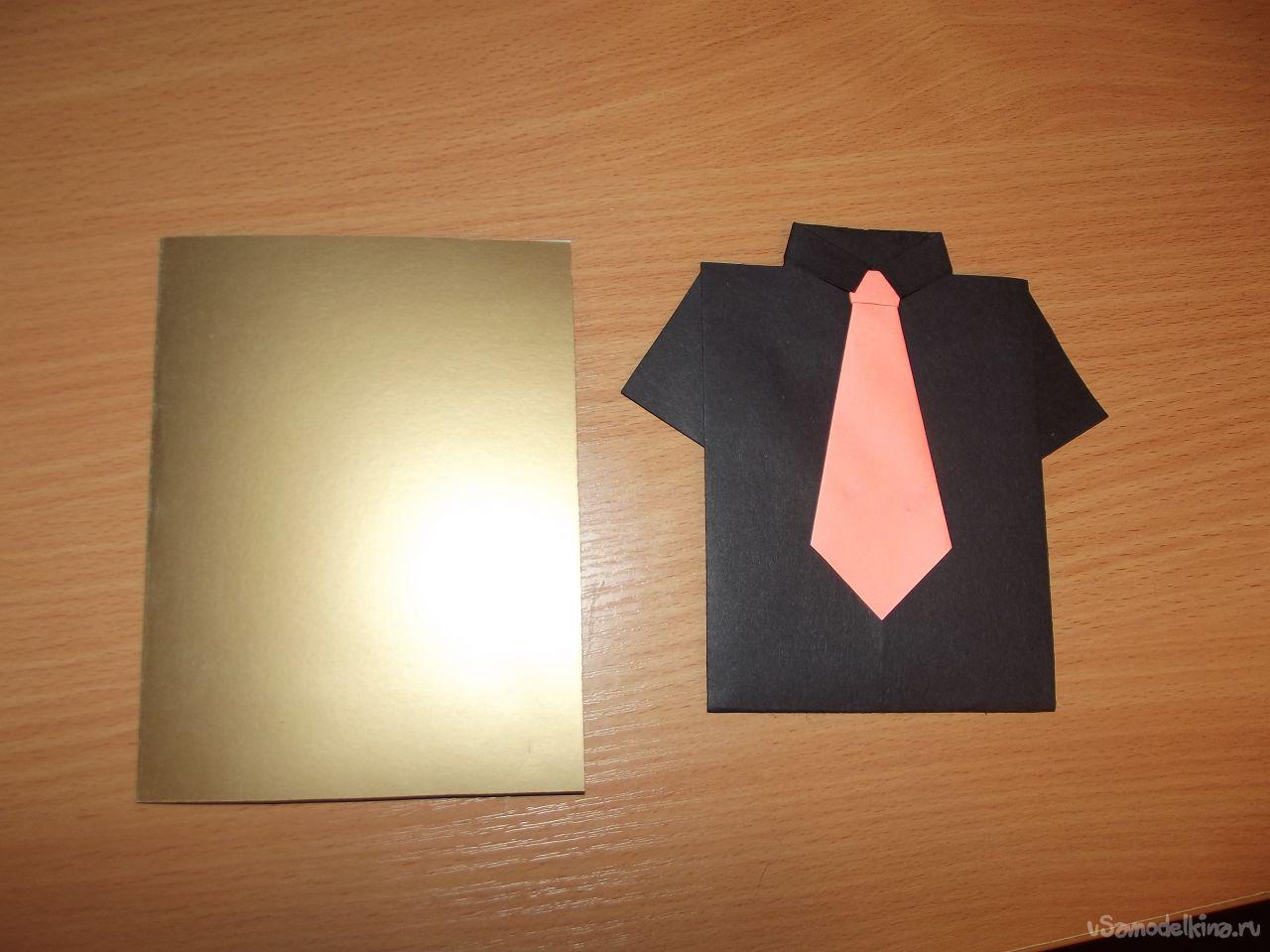 Гишер картинки, как сделать рубашку открытку из бумаги с галстуком видео