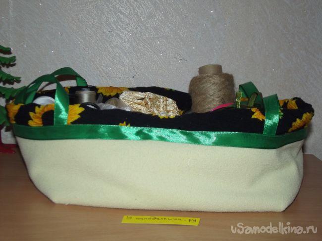 Корзинка для хранения мелочей