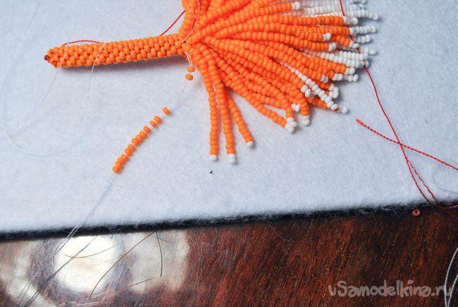 Подвеска на шею «Хвостик лисички» из бисера