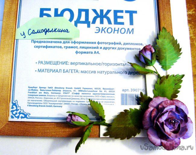 Украшение из роз и бутонов для деревянной рамки